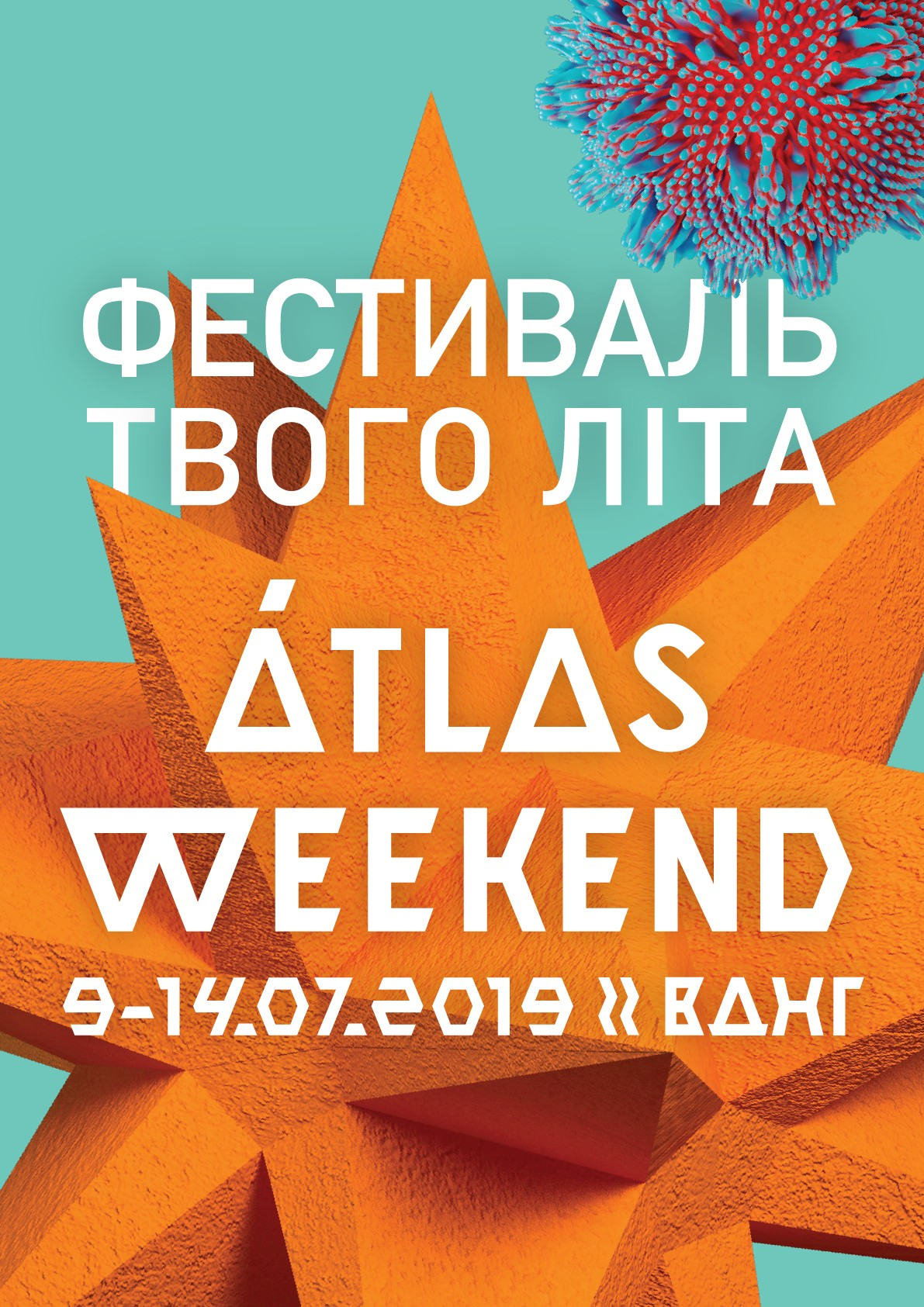Билеты Atlas Weekend 2019