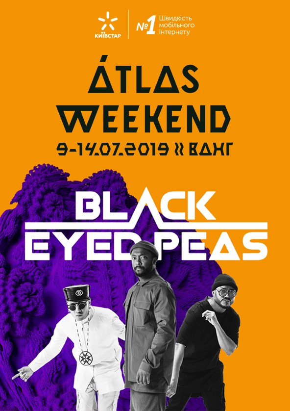 Билеты Black Eyed Peas