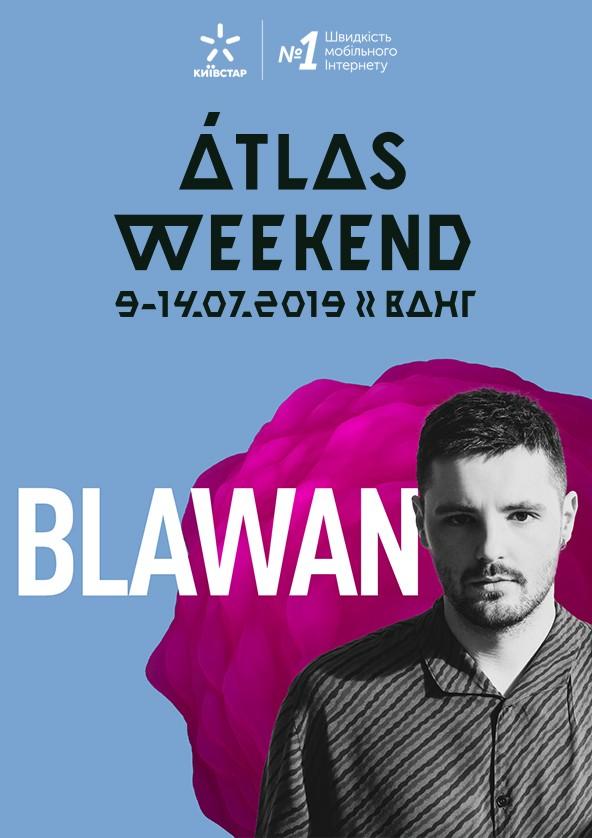 Билеты Blawan