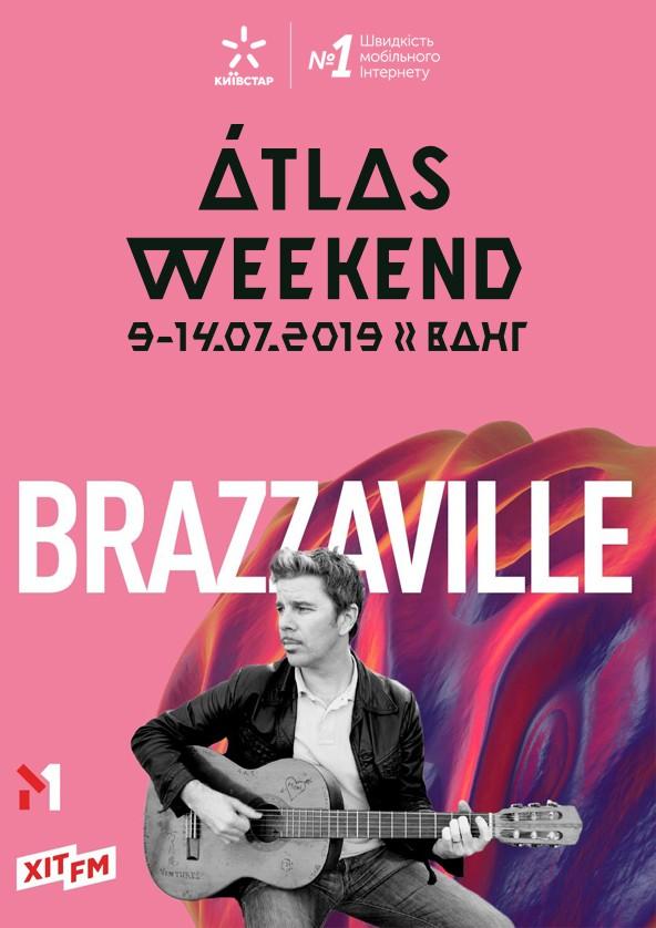 Билеты Brazzaville