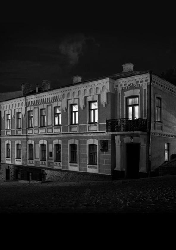 Билеты Ночь в музее Булгакова