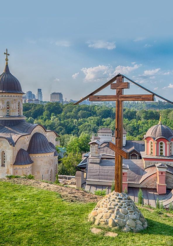 Билеты Три монастыря Зверинецкой горы
