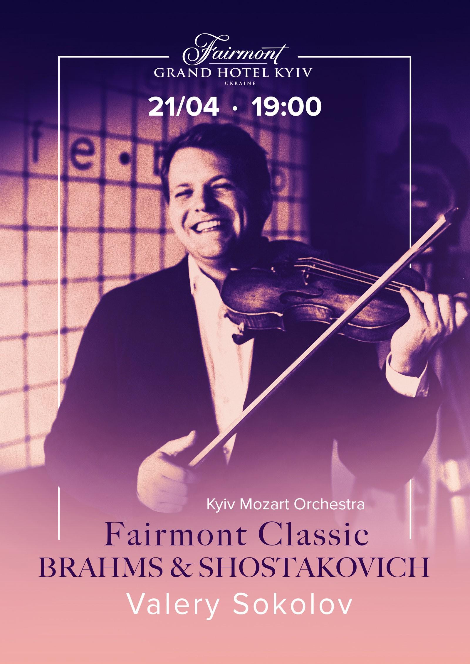 Билеты Fairmont Classic - Brahms & Shostakovich