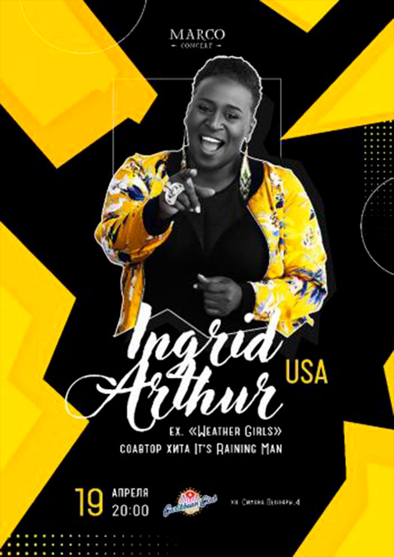 Билеты Ingrid Arthur (USA)