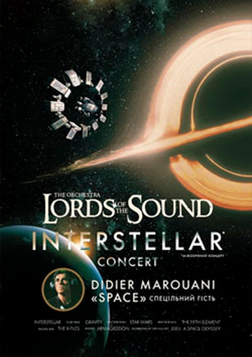 Билеты Lords of the Sound feat Didier Marouani. Interstellar Concert