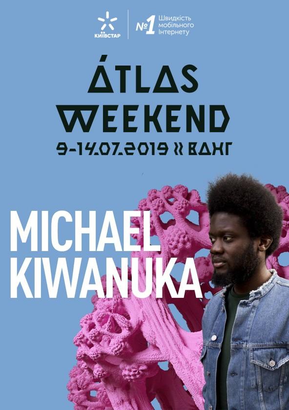 Билеты Michael Kiwanuka