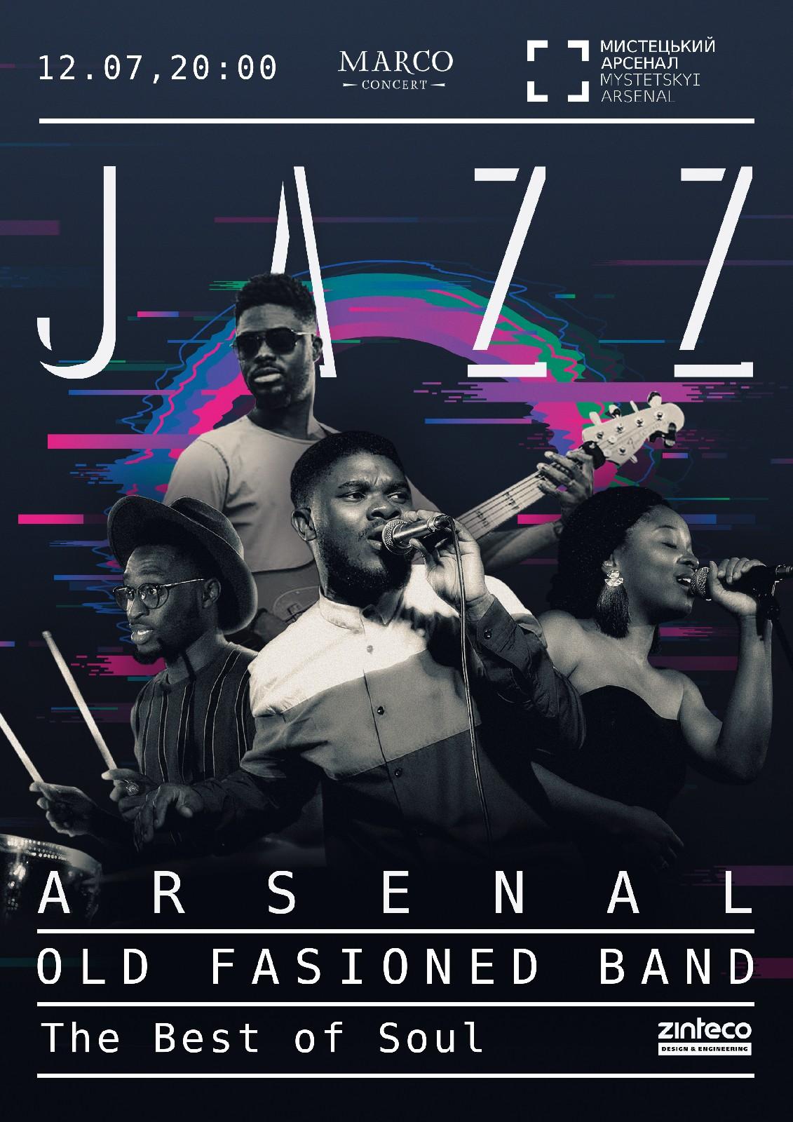 Билеты Jazz Arsenal - Old Fashioned Band