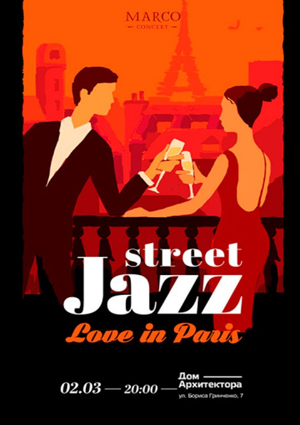 Билеты Street Jazz - Love in Paris