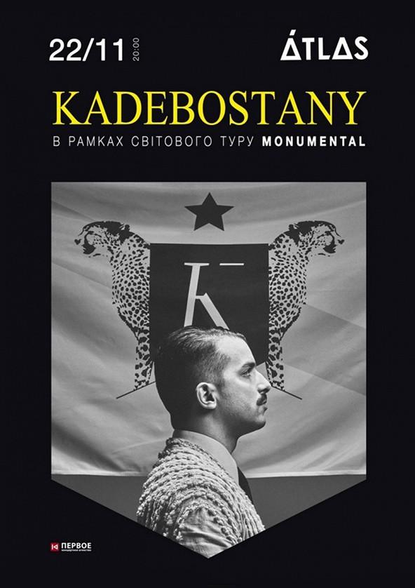 Билеты Kadebostany