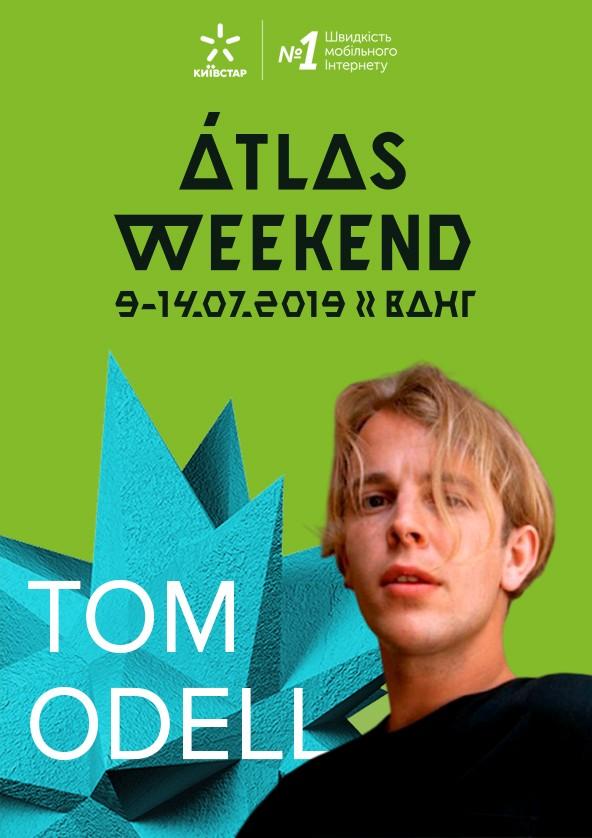 Билеты Tom Odel