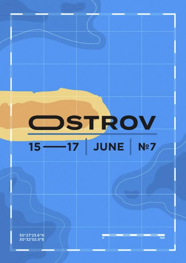 Билеты Ostrov Festival  15-17 червня 2019