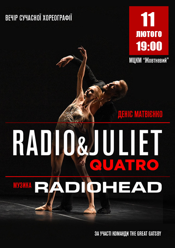 Билеты Radio& Juliet and Quatro