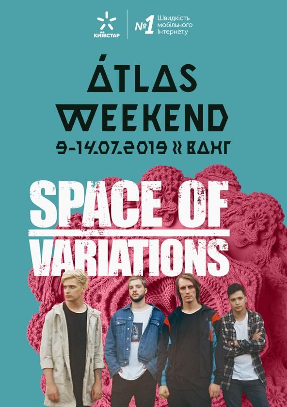 Билеты Space of Variation