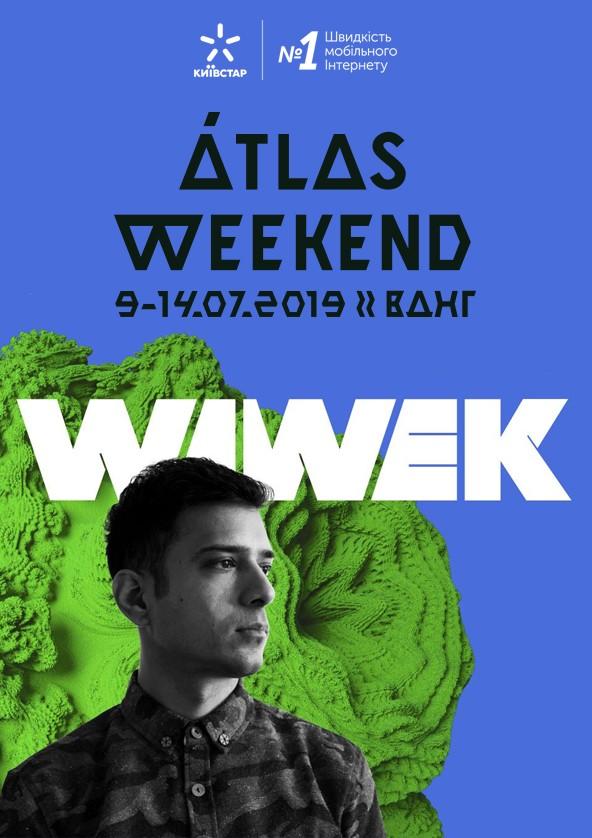 Билеты Wiwek