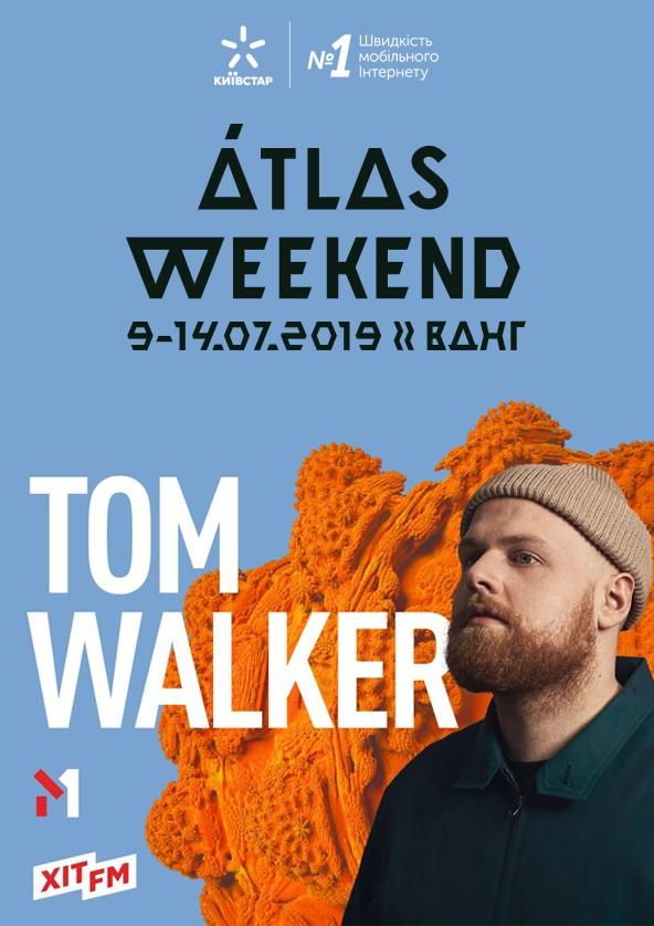 Билеты Tom Walker