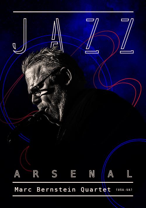 Билеты Jazz Arsenal — Marc Bernstein Quartet (USA)