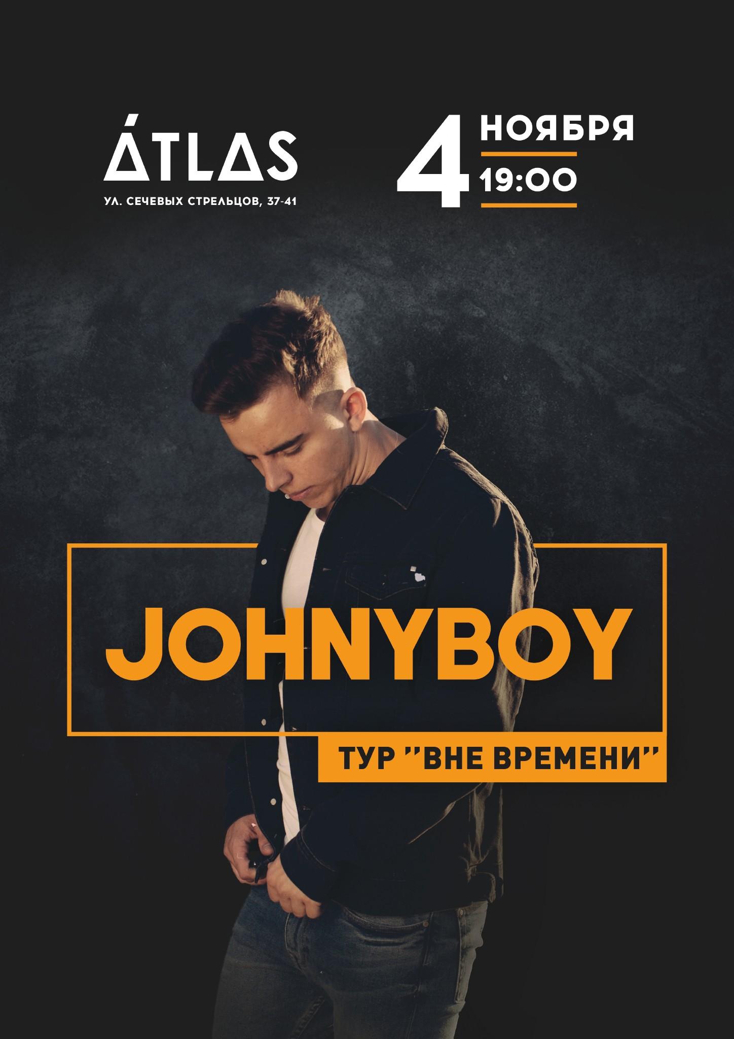 "Билеты Johnyboy - Тур ""Вне времени"""