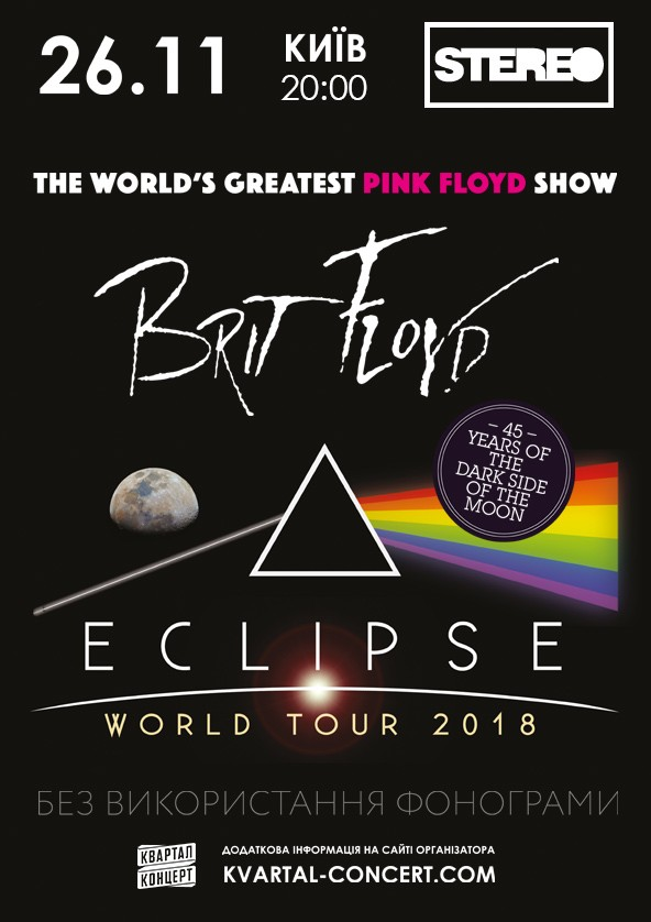 Билеты BRIT FLOYD. Eclipse World Tour 2018