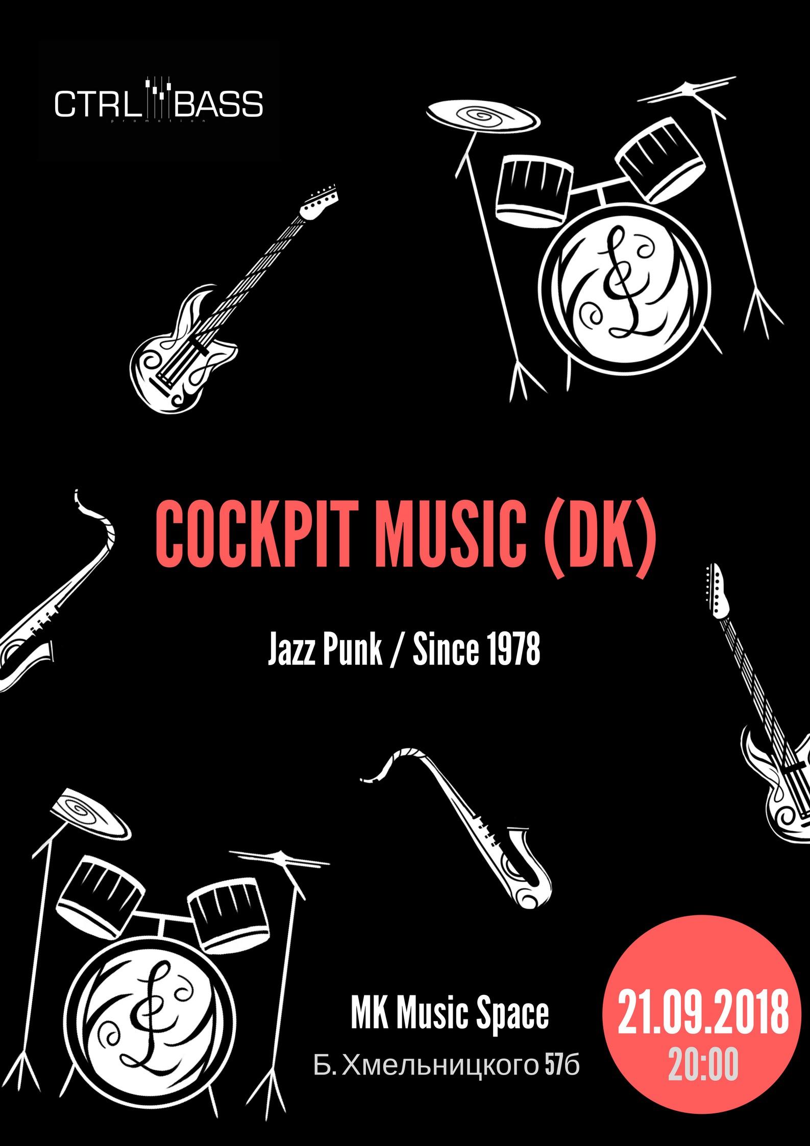 Билеты Cockpit Music (DK). Jazz punk at MK Music Space