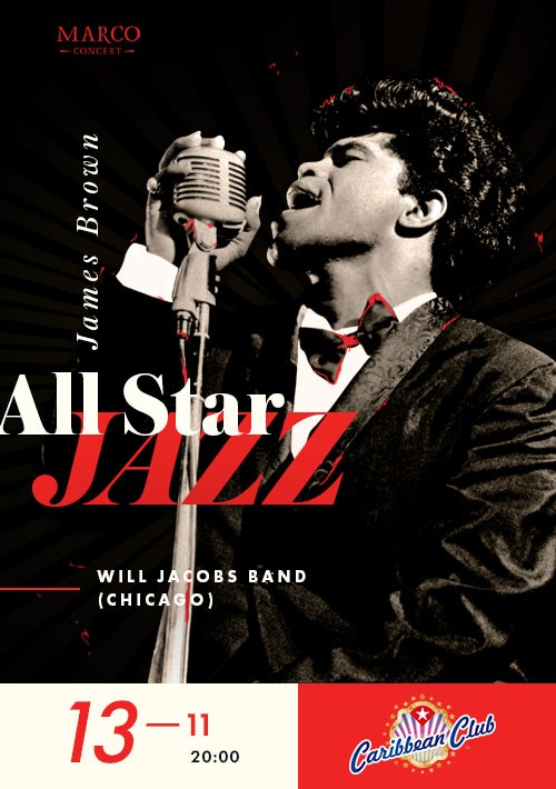 Билеты All Star Jazz — James Brown