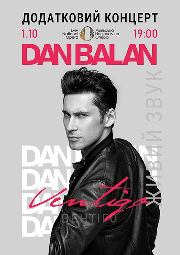 Билеты Dan Balan - 01.10 Львов