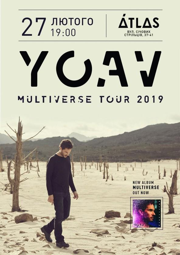 Билеты Yoav - Multiverse Tour 2019
