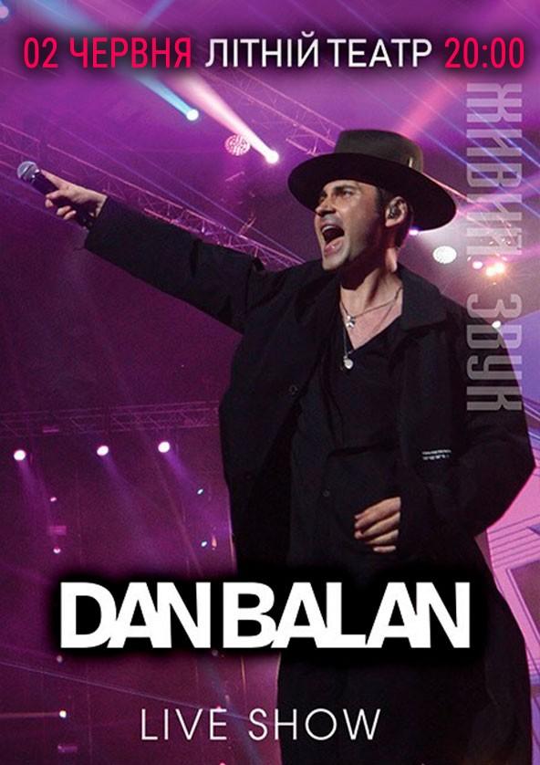 Билеты DAN BALAN Live Show