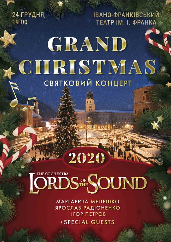Билеты Lords of the Sound. Grand Christmas