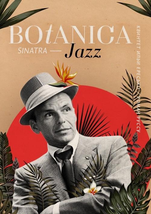Билеты Botanica jazz - Sinatra