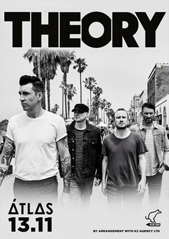 Билеты Theory
