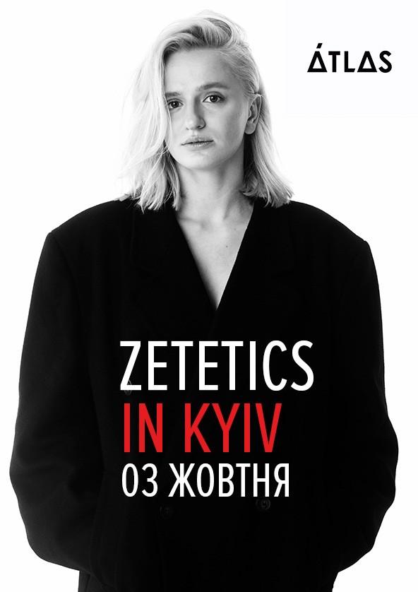 Билеты Zetetics in Kyiv