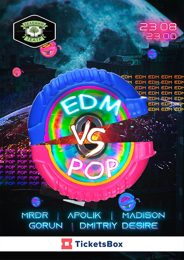 Билеты EDM vs POP