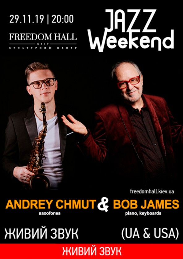 Билеты Andrey Chmut & Bob James