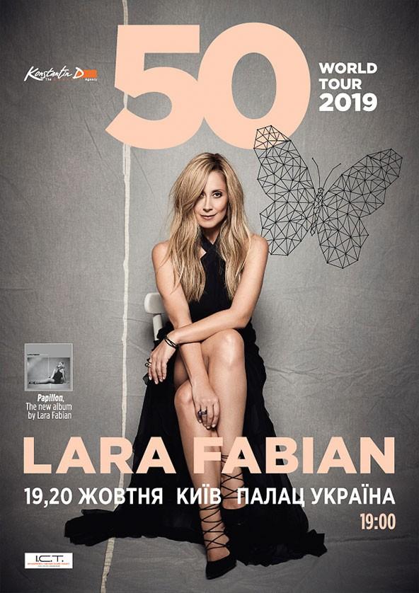 Билеты LARA  FABIAN