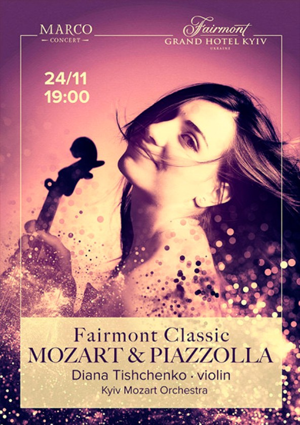 Билеты Fairmont Classic - Mozart and Piazzolla