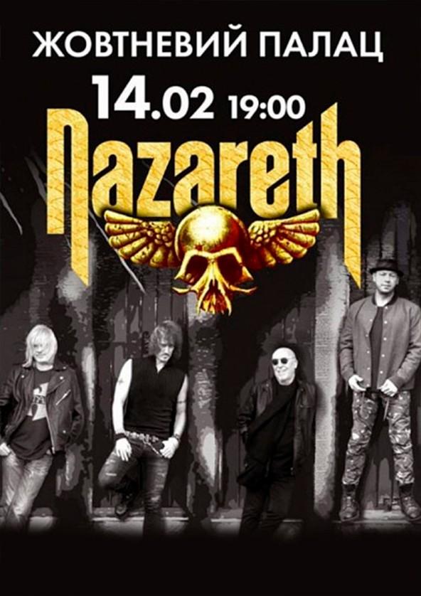 Билеты Nazareth