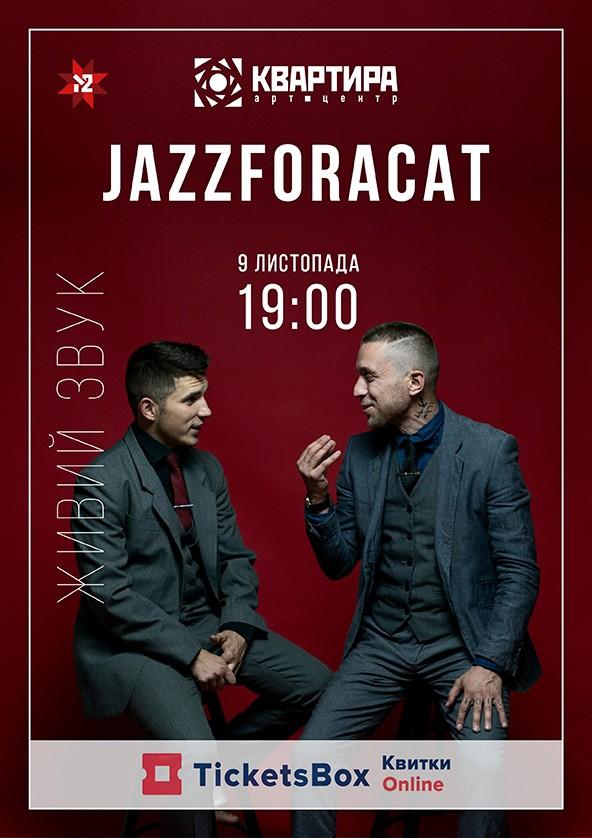Билеты JAZZFORACAT - Дніпро