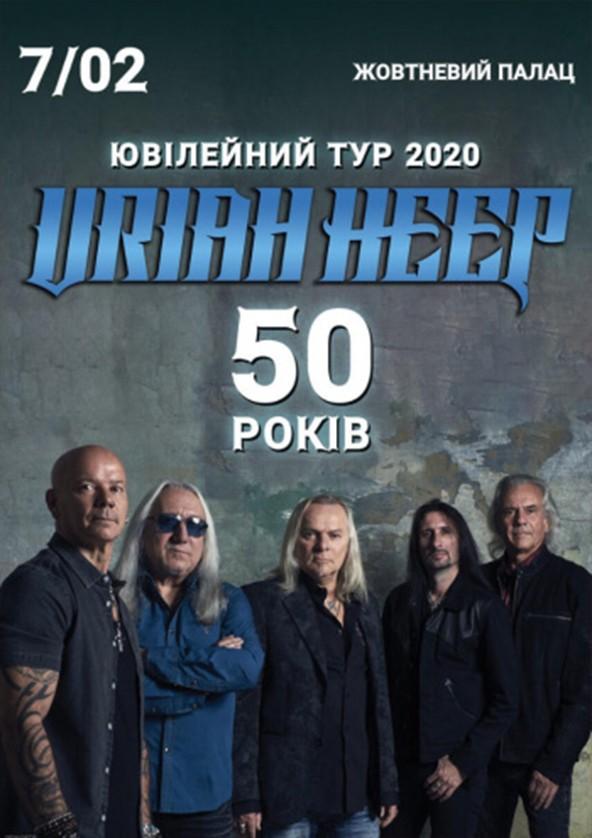 Билеты Uriah Heep