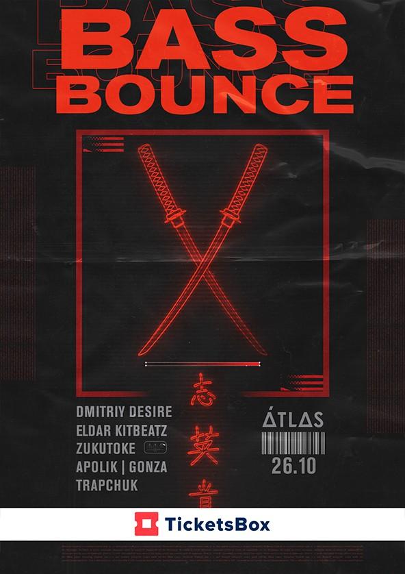 Билеты Bass Bounce