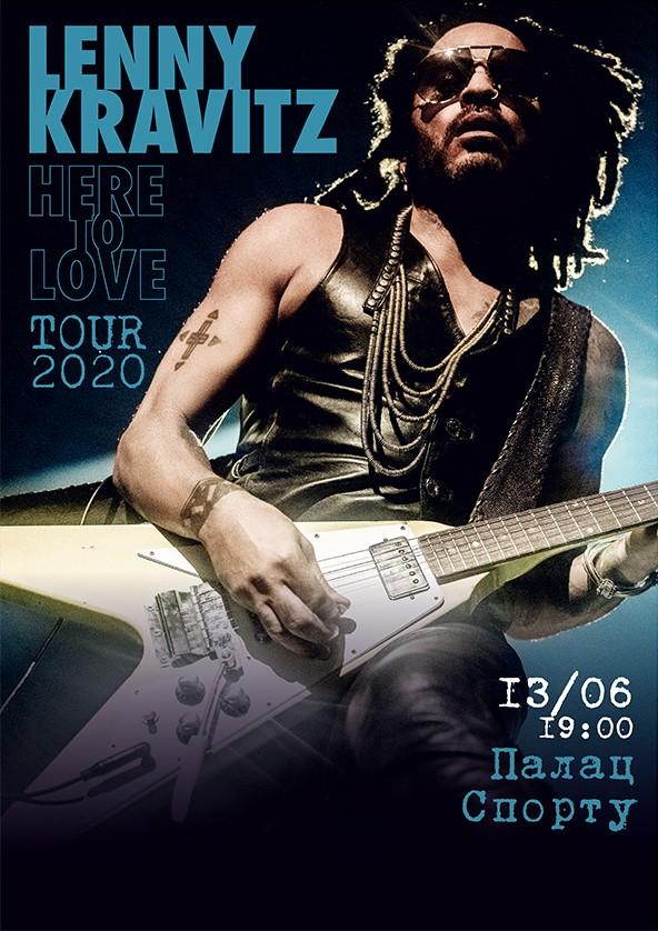 Билеты Lenny Kravitz