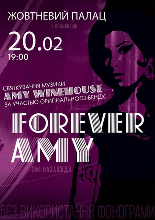 Билеты Forever Amy