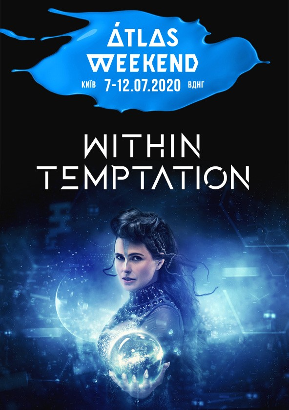 Билеты Within Temptation