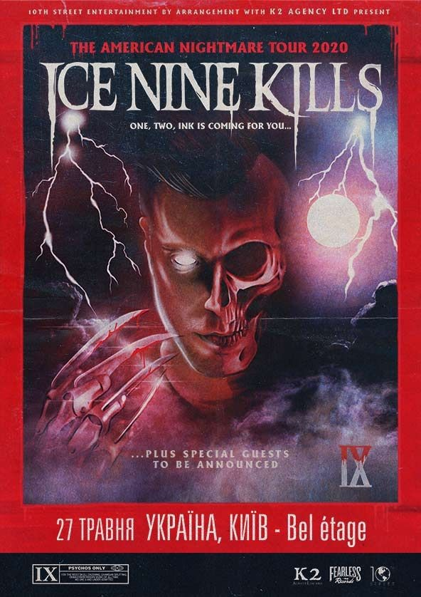 Билеты Ice Nine Kills