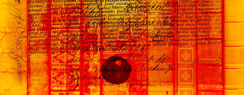 Билеты Забытые традиции старого Киева