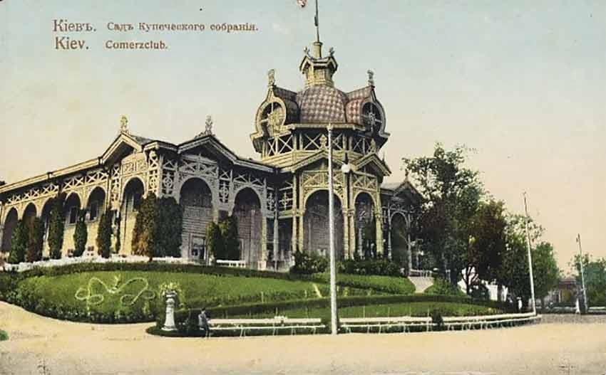 Билеты Старокиевские забавы