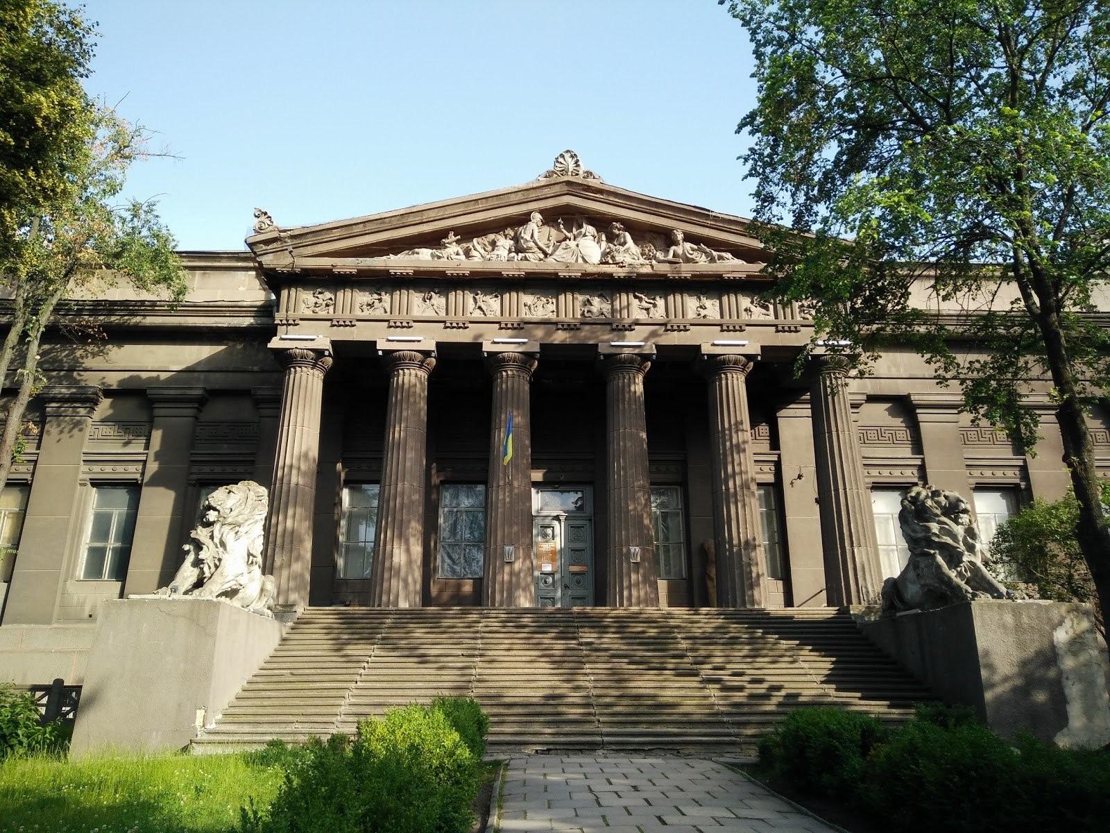 Билеты Античные боги старого Киева
