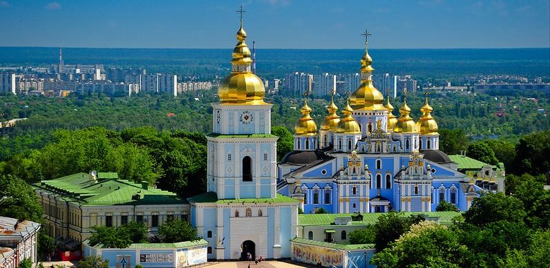 Билеты Обзорная экскурсия: Достопримечательности Киева
