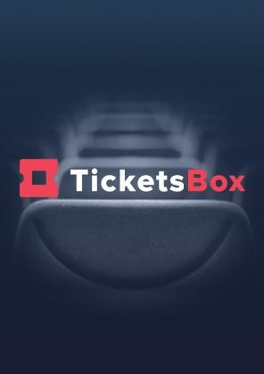 Билеты Трехдневный тур - Аскания-Нова и Херсон