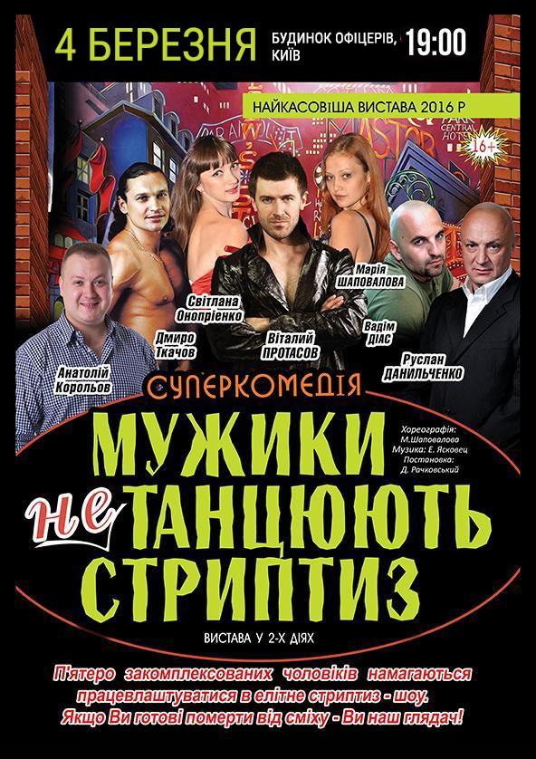 tantsuya-sbrasivaet-odezhdu-prostitutki-sado-mazo-kazan